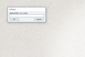 【C#】ダイアログを自作してみる