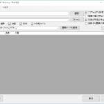 一括ファイル名置換ツール「ReFaD」