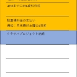【Androidアプリ開発】画面レイアウト作成