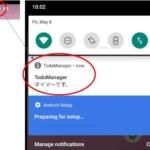 【Androidアプリ開発】サービスと通知