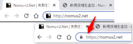 httpでアクセスされたらhttpsにリダイレクトする