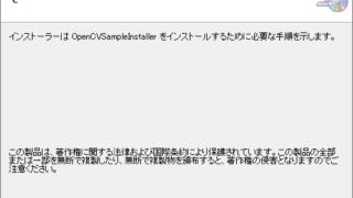 Visual Studio Installerを使ってWindowsインストーラー(msi)の作成の仕方